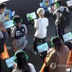 '지스타 개근' 넥슨, 올해는 불참…김정주, 내실 다지기 집중