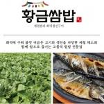 디딤, 프리미엄 쌈밥 전문점 '황금쌈밥' 론칭
