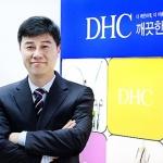 """발등에 불 떨어진 DHC…""""한국 지사와 무관하다"""" 선 긋기"""