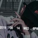 사이먼 도미닉, 디지털 싱글 'DAx4' 발매