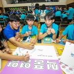 삼성전자, '2019년 삼성드림클래스 여름캠프' 수료
