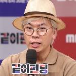 새 예능 '같이 펀딩' 김태호 PD '감' 입었다