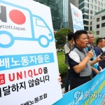 일본 불매운동 한달…유니클로 카드 사용액 70% 급감