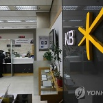 KB국민은행, '소비자보호 강화·대포통장 감축 TFT' 발대식 개최