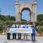 bhc치킨 해바라기 봉사단, 광복절 맞아 역사인식 캠페인 펼쳐