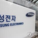 삼성전자, 3개 부문 주요 품목 세계 점유율 1위 수성
