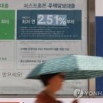 연 2%대 고정금리 '서민형 안심 전환 대출' 출시 임박