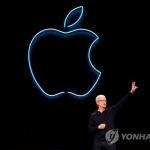 애플, 차세대 아이폰 출시일은 10일?…달력 아이콘에 '10일 화요일'