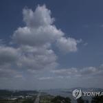 [오늘날씨] 남부 폭염특보…미세먼지 '좋음'