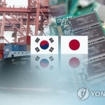 정부, 일본 수출규제 대응 현장지원단 가동