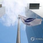 삼성전자, 상반기 한국 수출 20% 맡았다