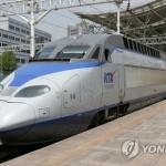 추석 열차 승차권 예매 20~23일 진행
