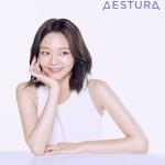에스트라, 건강한 아름다움을 대변할 뮤즈로 배우 '이솜' 선정
