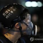 홍콩시민 170만명 거리로…평화적으로 마무리