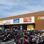 이마트, 베트남 법인에 4600억원 투자…내년 호찌민에 2호점 오픈