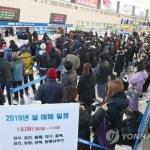 코레일, 추석 열차 승차권 예매 실시…SR은 22일부터