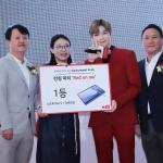 KT, 갤럭시 노트10 론칭 파티 개최…23일 공식 출시