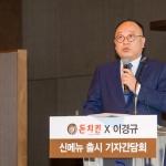 [초대석] 김성수 돈치킨 부사장
