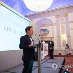 목영준 변호사, 50회 한국법률문화상 수상자로 선정