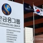 신한금융그룹, 대용량 금융데이터 피쳐 생성 방안 논문 발표