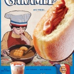 던킨도너츠, 8월 이달의 도넛 '라 메종드 아모린' 출시