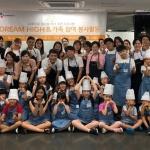 CJ푸드빌, 임직원 가족들과 함께 지역아동 나눔 활동 펼쳐