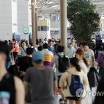 """해외 카드 사용액 47억달러…""""출국하는 여행객 감소 영향"""""""