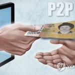 'P2P법제화' 국회 상임위 문턱 넘었다…제도권 편입 '성큼'