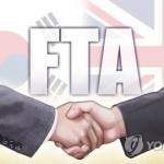한-영 FTA 정식 서명…노딜 브렉시트 위험 피해