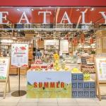 현대그린푸드, 이탈리아 식문화체험 행사 '이탈리나이트(EATALY NIGHT)' 개최