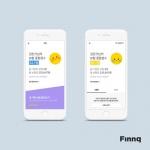 핀크, 보험 정보 한눈에 '보험 맞춤 추천' 서비스 출시