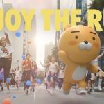 카카오, 나이키 코리아와 함께 'Enjoy the Run' 공동 마케팅 진행