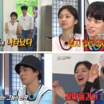 '타짜3' 박정민X최유화X임지연, 25일 런닝맨 총출동…'예능감 대폭발'