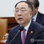 """홍남기 """"지소미아 종료, 경제 부정적 영향 최소화할 것"""""""