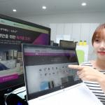 LG유플러스, 전자랜드와 손잡고 온라인 쇼핑몰 오픈