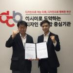 봉구비어, 부산프랜차이즈 해외진출 지원 기업으로 선정