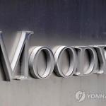 무디스, 올해 한국 성장률 전망치 2.1%→2.0% 하향
