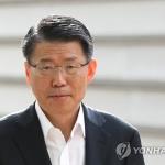 은성수 금융위원장 후보자 청문회 29일 개최
