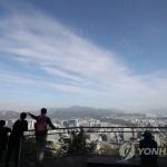 [오늘 날씨] 서울 최고 29도...영동북부 소나기