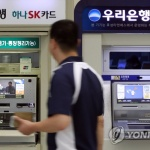 은행들, 원금손실 'DLF' 절반가량 고령층에 팔았다
