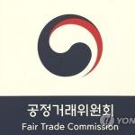 공정위, '멜론 거짓광고로 현혹' 카카오에 과징금 2억7000만원