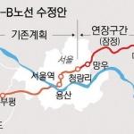 GTX-B노선 확정에 수혜지역 '들썩'…실효성 있을까