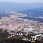 LH·광주시, '광주형 일자리' 주거단지 조성 용역 추진