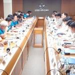 """현대차 노사 임단협, 8년만에 무분규 잠정합의…""""경제 상황 공감"""""""