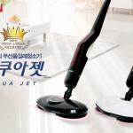 한경희 아쿠아젯, 한국 소비자신뢰 브랜드 대상 수상