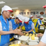 신한은행 임원봉사단, 대한적십자사서 빵굽기 봉사활동 실시