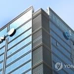 """한진칼 """"KCGI 측 검사인 선임 신청 일부 변경"""""""