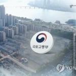 전국 80개 재개발·재건축 조합, '분양가 상한제 반대' 시위 연다