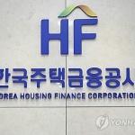 """HF """"서민형 안심전환대출, 금리혜택 받으려면 온라인 신청"""""""