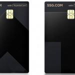 현대카드, SSG닷컴 전용 신용카드 출시…신세계포인트 혜택 강화